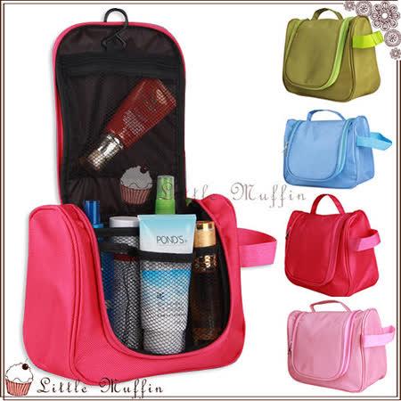 防水大拉鏈旅行包 盥洗包 韓版梳盥包 大容量 四色