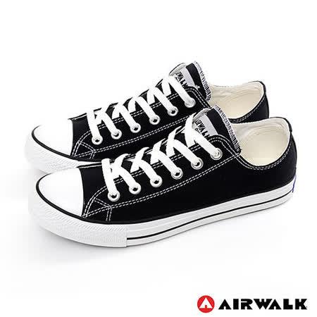 AIRWALK(男) - young.com 我的青春基本復刻款帆布鞋 - 酷酷黑