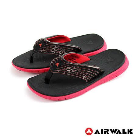 美國AIRWALK(男) - 發光體 性能強調彈力舒適夏日人字拖鞋 - 發光紅