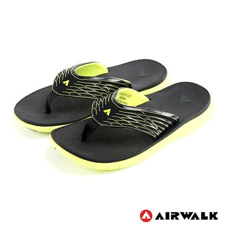 美國AIRWALK(男) - 發光體 性能強調彈力舒適夏日人字拖鞋 - 發光綠