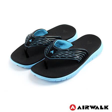 美國AIRWALK(男) - 發光體 性能強調彈力舒適夏日人字拖鞋 - 發光藍