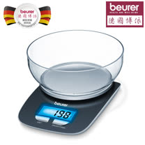 德國博依beurer-飲食料理電子秤 KS-25 / KS25