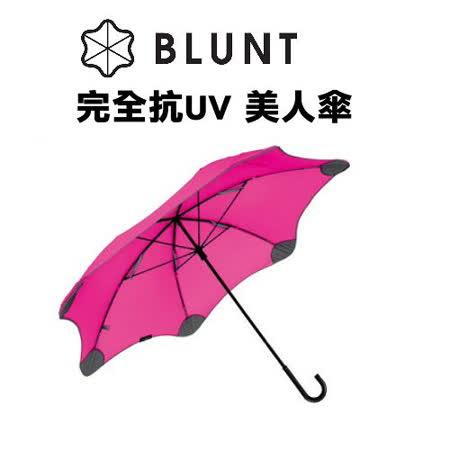 【紐西蘭BLUNT 保蘭特】完全抗UV 抗強風 時尚美人 勾勾傘 Lite3+(艷桃紅)