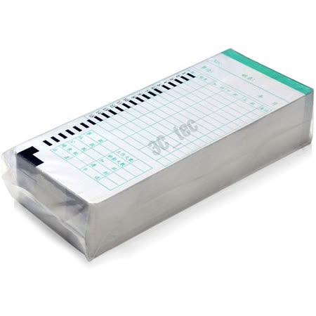 考勤卡 x3包入 【62x147 四欄 】 優美系列打卡鐘用卡片紙