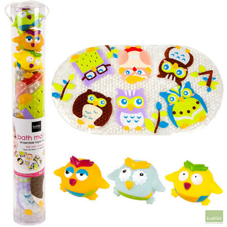 加拿大 Kushies 洗澡噴水玩具組+附防滑墊 (貓頭鷹)