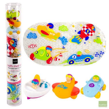 加拿大 Kushies 洗澡噴水玩具組+附防滑墊 (探險家)