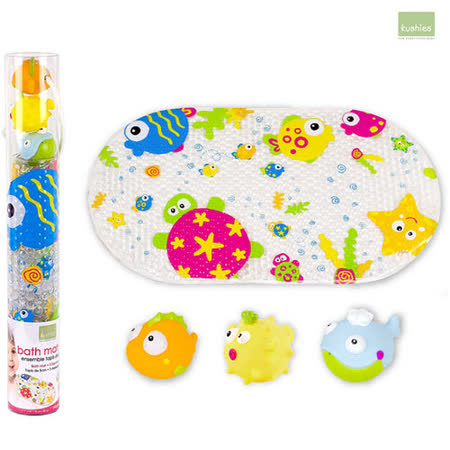 加拿大 Kushies 洗澡噴水玩具組+附防滑墊 (海洋世界)