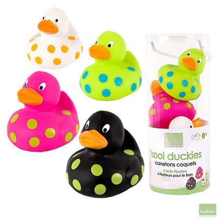 加拿大 Kushies 小鴨洗澡噴水玩具組(4入)