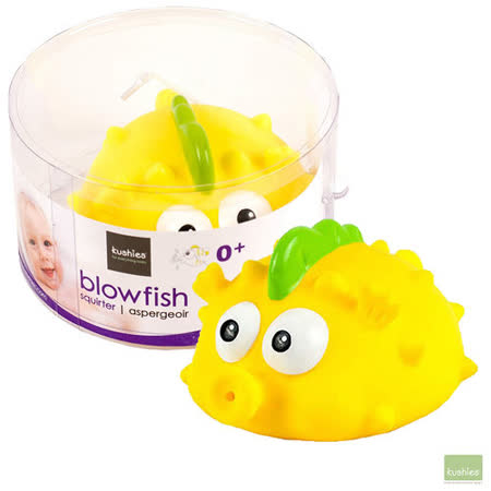 加拿大 Kushies 大河豚洗澡噴水玩具