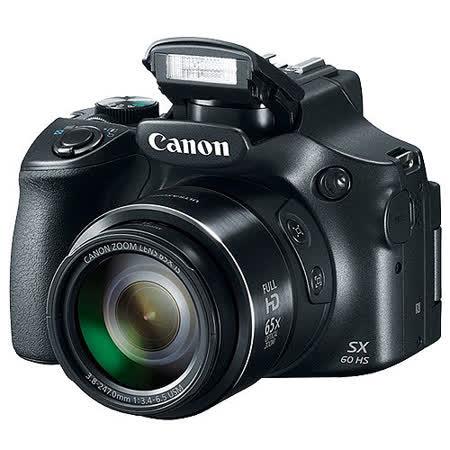 Canon PowerShot SX60 HS 65倍變焦翻轉螢幕機(公司貨)