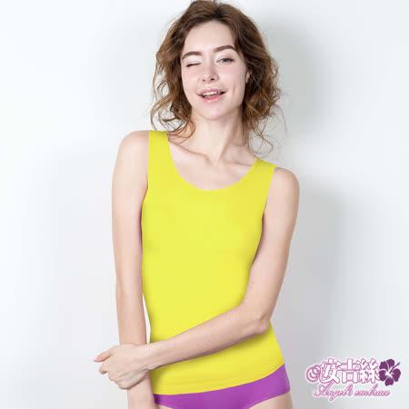 【安吉絲】莫代爾纖維.涼感親膚舒適免罩內衣.內搭背心/L-XL(黃色)