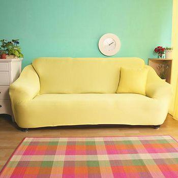 HomeBeauty 絕對涼感冰晶絲彈性沙發罩-檸檬草 三人座