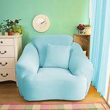 HomeBeauty 絕對涼感冰晶絲彈性沙發罩-糖果藍 單人座