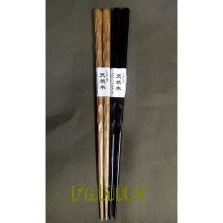 日式居家 自然木 木質餐具 - 木筷 - 單雙 黑色