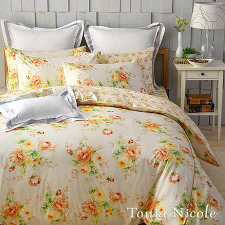 (好康)東妮寢飾瑰麗香檳精梳棉兩用被床包組(單人)