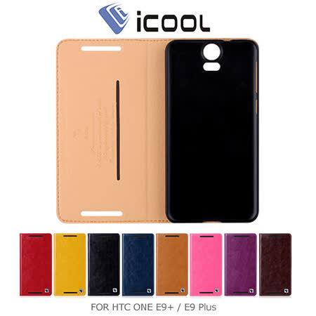 iCOOL HTC ONE E9+ / E9 Plus 可站立皮套