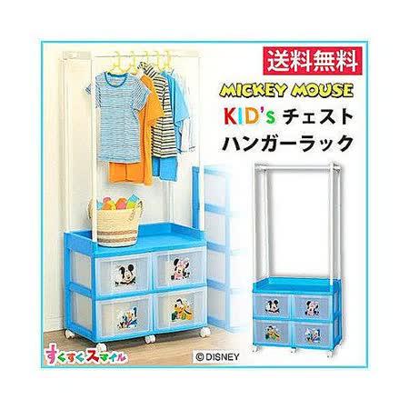 日本製*日本知名品牌 IRIS Mickey 兒童小衣櫥 收納櫃+衣架-M-140K