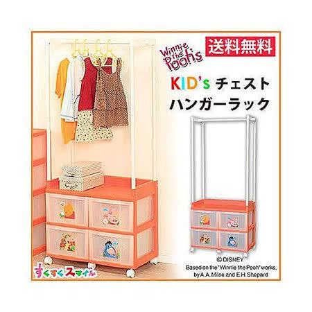 日本製*日本知名品牌 IRIS 維尼熊 兒童小衣櫥 收納櫃+衣架-P-140K