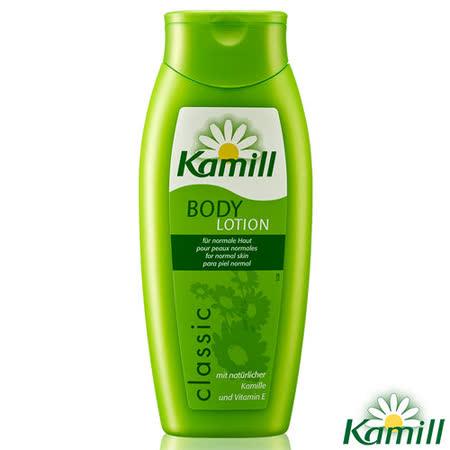Kamill 洋甘菊經典全效身體乳液 250ml