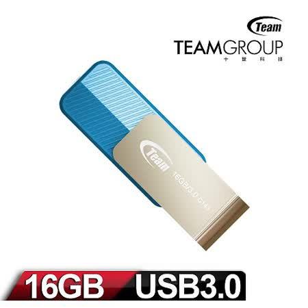 Team 十銓科技 C143 16GB USB3.0時尚百炫碟
