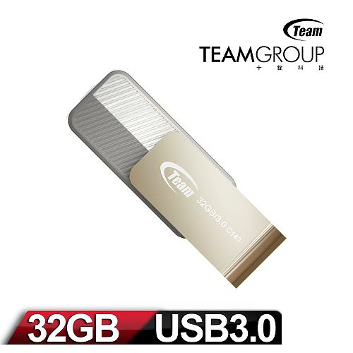Team 十銓科技 C143 32GB USB3.0時尚百炫碟