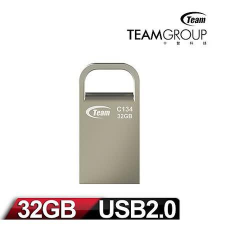 Team 十銓科技 C134 32GB 精緻輕巧防水碟