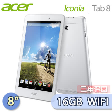 Acer 宏碁 Iconia Tab 8 16GB WIFI版 (A1-840 FHD) 三年保固 8吋四核平板電腦【送16G記憶卡+專用皮套+保護貼+觸控筆+平板立架】