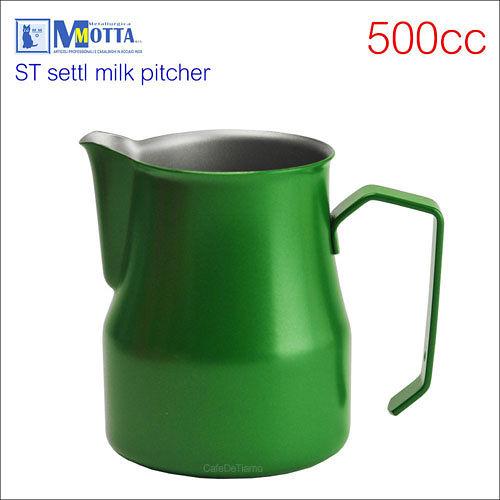 MOTTA 2850 不鏽鋼拉花杯 500cc  綠色  HC7093GR