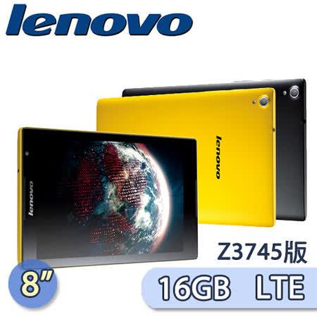 【福利品】Lenovo 聯想 IdeaTab 16GB LTE版 (S8-50LC)  8吋 四核心通話平板電腦(黃/黑)