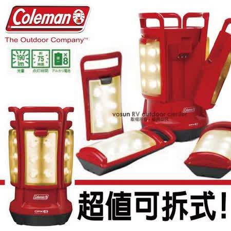 【美國 Coleman 】CPX6 四合一LED營燈/可拆式.手提燈.明亮.登山.露營.野炊.烤肉 / 紅 CM-3183