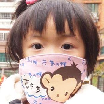 元氣猴兒童平面口罩