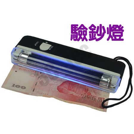 紫光驗鈔機 DL-01