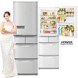 HITACHI日立420公升超一級節能變頻五門冰箱RS42EMJ