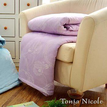 Tonia Nicole 東妮寢飾 柏莎匹染緹花涼感涼被 -單人