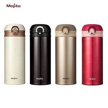 Mojito 超輕量#304不鏽鋼真空彈蓋隨手保溫杯 350ml