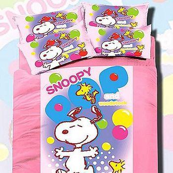 名流寢飾 Snoopy史努比氣球涼被 -雙人