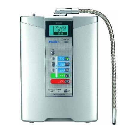 Buder 普德 HI-TA833 桌上型水素水機
