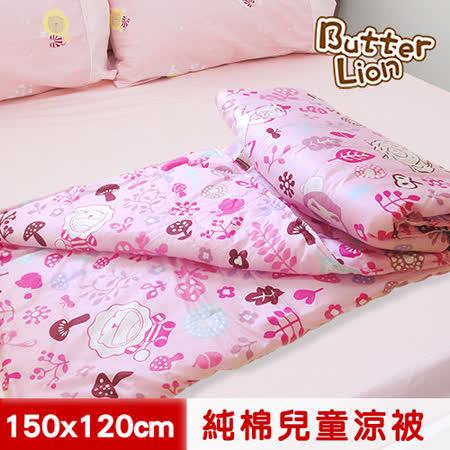 【奶油獅】好朋友系列-台灣製造-100%精梳純棉兒童涼被/夏被(俏麗粉)-4*5尺