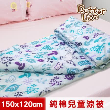【奶油獅】好朋友系列-台灣製造-100%精梳純棉兒童涼被/夏被(水漾藍)-4*5尺