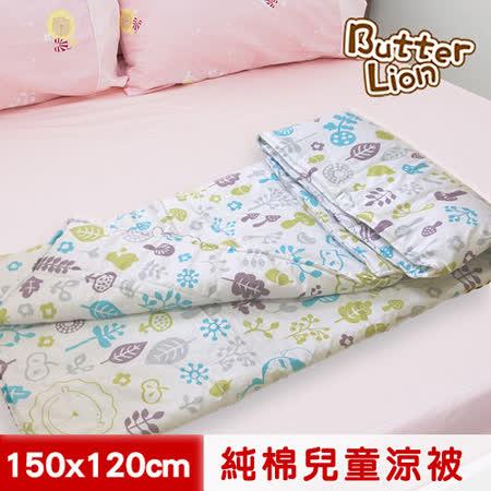 【奶油獅】好朋友系列-台灣製造-100%精梳純棉兒童涼被/夏被(白森林)-4*5尺