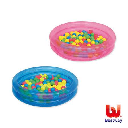 《購犀利》美國品牌【Bestway】36X8吋雙環充氣球池/水池附50顆彩球-藍、粉