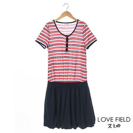 艾之田LOVE FIELD-休閒針織條紋拼接洋裝
