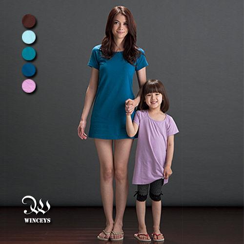 WINCEYS 梯型領彈性長版T~小女孩版