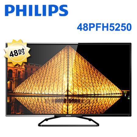PHILIPS飛利浦48吋Full HD LED液晶顯示器+視訊盒(48PFH5250)送HDMI線+聲寶繽紛桌扇