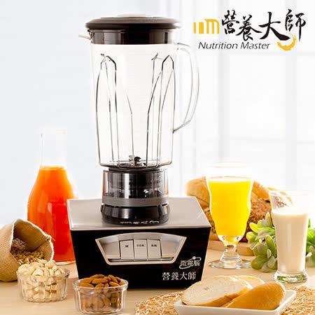 【營養大師】智慧型調理機 MD-200B(贈量杯+濾網+環保帆布袋)