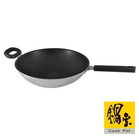鍋寶煎大師低脂不沾炒鍋(無上蓋)SST-3401-1