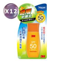 3M艷陽專用防曬乳(清新果香)40mL*12