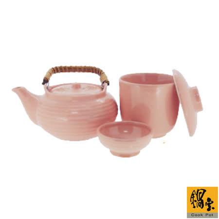 【鍋寶】日式精緻料理餐雙色2入組茶碗蒸*2+土瓶蒸*2-DTG-4000