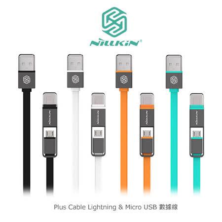 NILLKIN Plus Cable Lightning & Micro USB 數據線