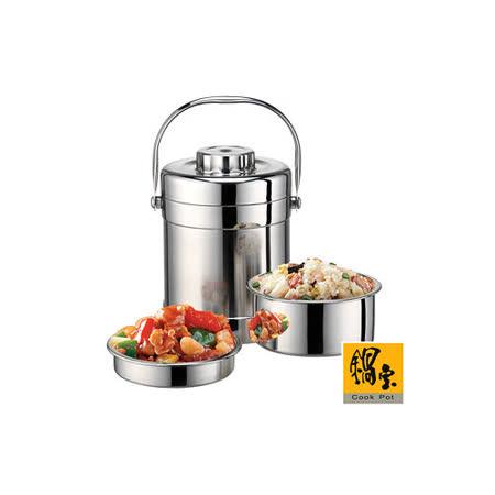 【網購】gohappy鍋寶巧廚保溫三層提鍋1.5L-IKH-506153評價如何新竹 市 愛 買
